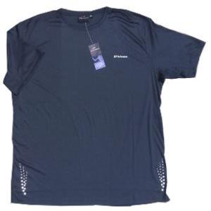 ESPIONAGE Lightweight Performance Tee NAVY 4XL