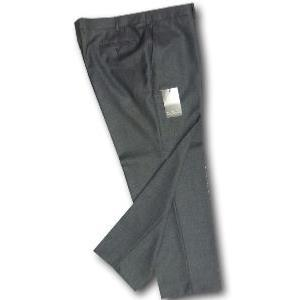 SANTINELLI Wool Blend Suit Trousers DARK GREY