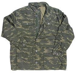 SALE - ESPIONAGE  Camouflage  Style Lightly padded Coat 3XL