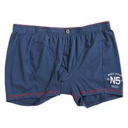 NORTH 56'4 JERSEY STRETCH TRUNKS  DEEP SEA 2 - 6XL