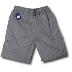 KAM Soft Jersey Cargo Lounge Shorts GREY