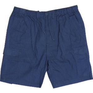 ESPIONAGE Ripstop Cotton Cargo Shorts NAVY