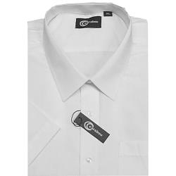 SALE - CARABOU Easy Care Plain Short Sleeve Shirt WHITE 2XL