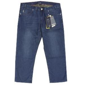 NORTH 56'4 High Rise  Fashion Jeans INDIGO